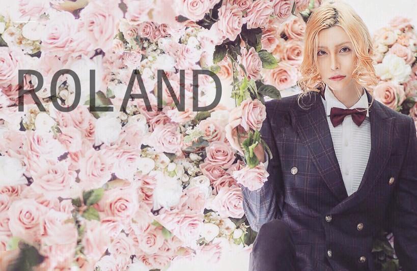 ローランドの宣材写真