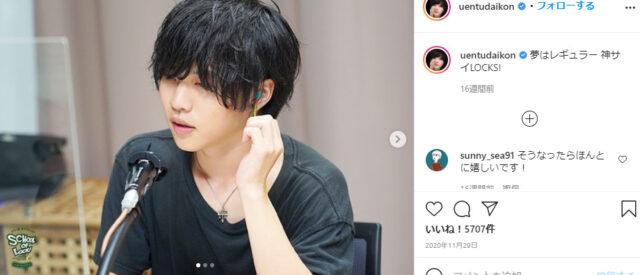 柳田周作 髪型