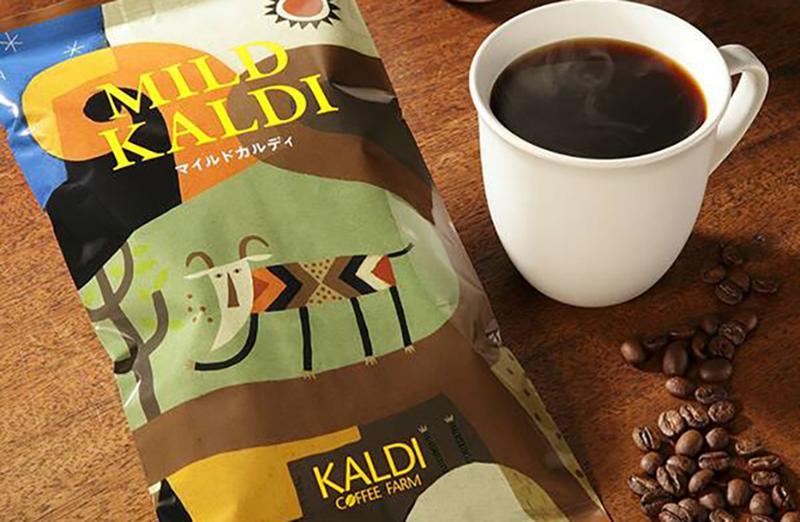 カルディ,コーヒー豆,美味しくない