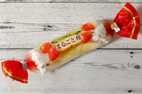 ヤマザキ まるごと苺 いつまで販売