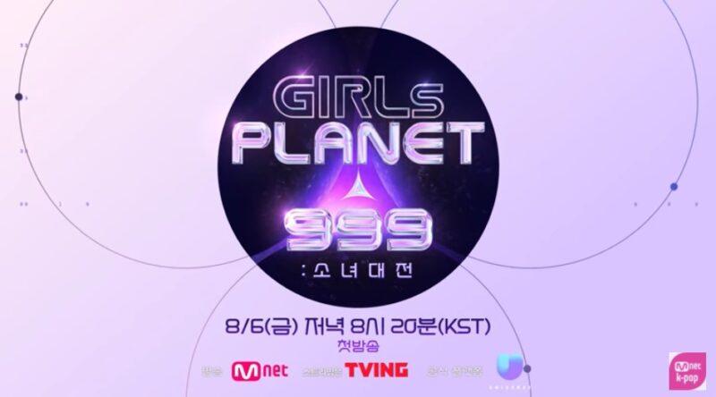 GirlsPlanet999のロゴ